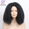"Guangdong Fantasywig Wholesale 21"" Italian Yaki Kinky Straight Short Afro Japanese Synthetic Hair Wig For Black Women"