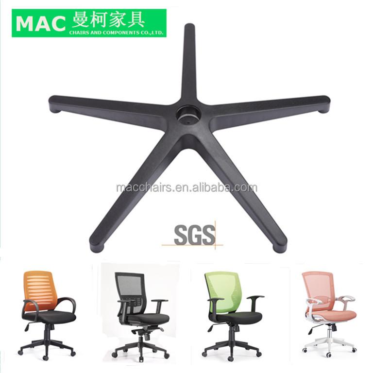 base de estrella de nailon silla de oficina