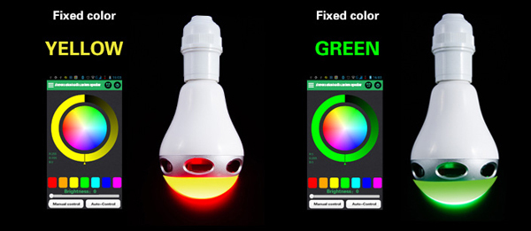 2015 Kleurrijke licht APP bluetooth draadloze led lightmulticolor led lamp met bluetooth speaker met Timer APP Smartphone controle