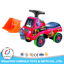 High quality children electric driving truck toy kids magic car