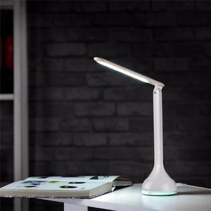 lampat dimmable 4 lighting modes study desk lamp led