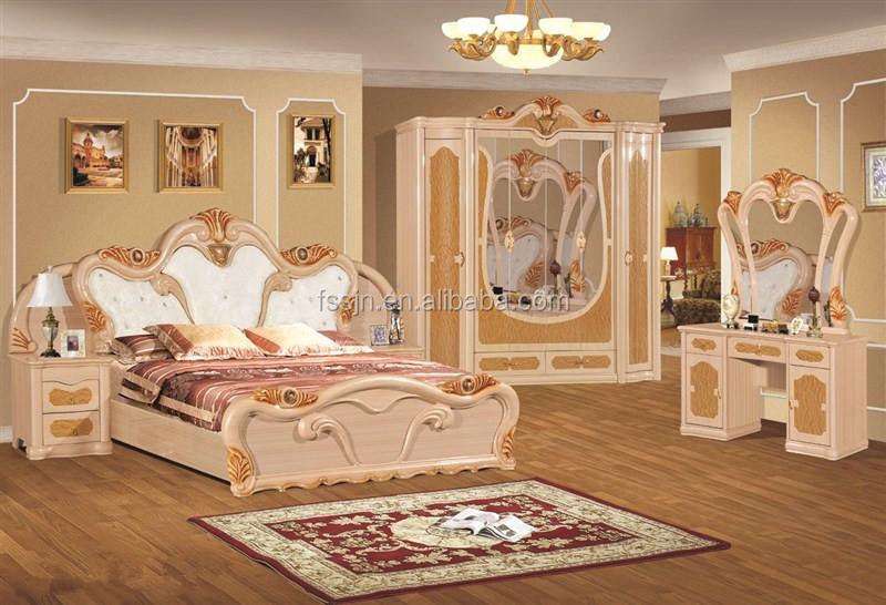 Wedding Bedroom Furniture 2017
