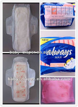275mm sanitary napkins