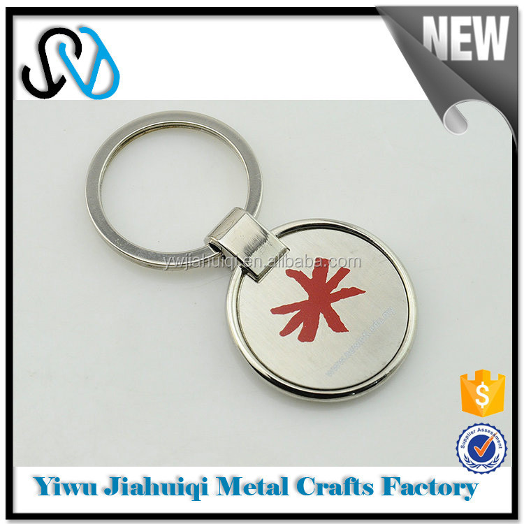 The engraved logo zinc metal keychain from alibaba trusted suppliers