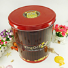 Wholesale new design empty popcorn tin can