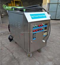 GE-8kw 220v high pressure steam car washing machine