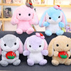 Wholesale manufacturer stuffed animal plush pillow Cute Rabbit Doll gift Car Sofa Office Napping plush soft toy with Blanket
