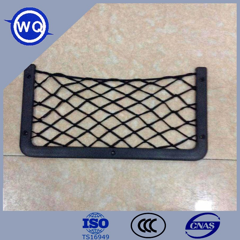 Magazine Net For Bus Seat Back With Different Dimensions and Shapes WQ-A2