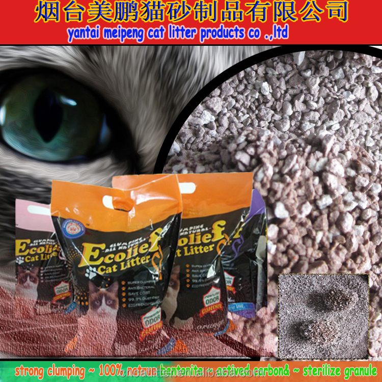 china pets products lead supplier of dust free super absorption fast strong clumping bentonite cat litter product 2016