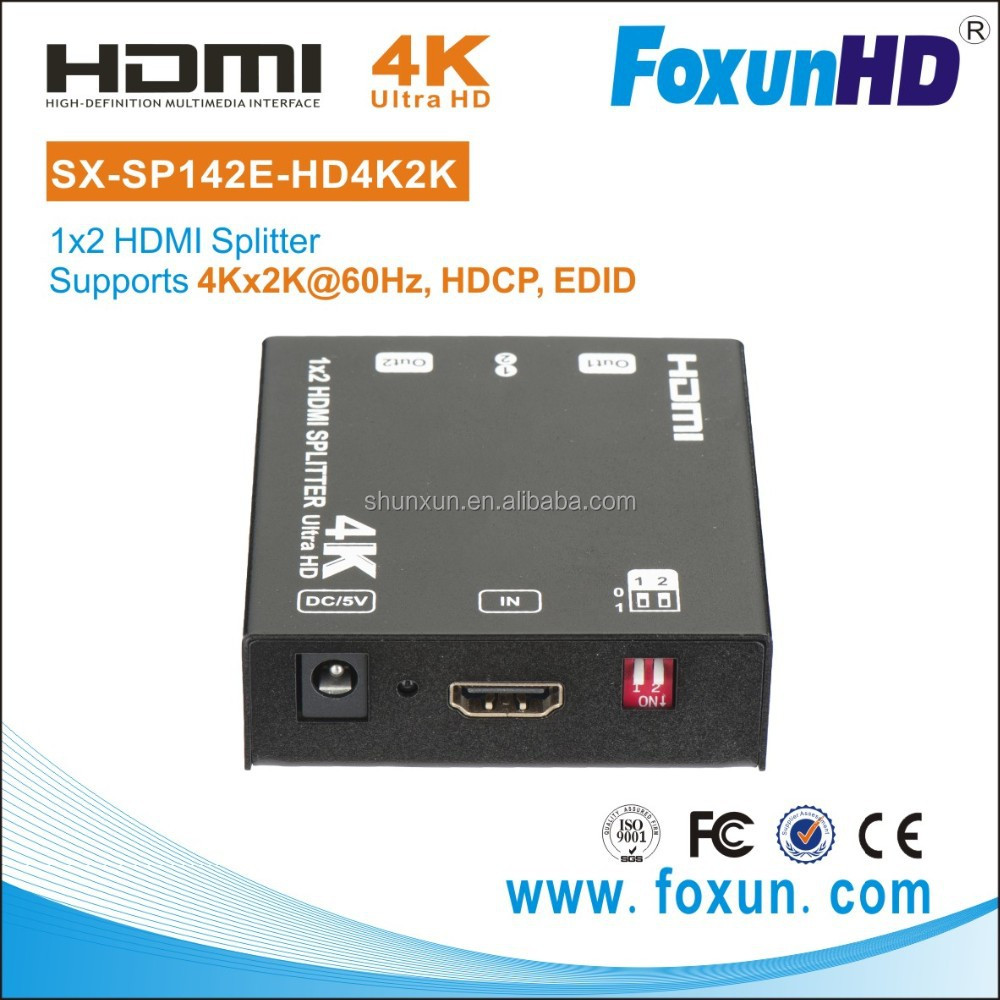 Factory Price SHUNXUN SX-SP142E-HD4K2K with EDID 3D HDMI Splitter 1 to 2 2.0 Version