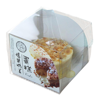 Accept custom PVC box packing cholyn cheese cake transparent Bakery packaging portable food cupcake boxes cholyn box for packing