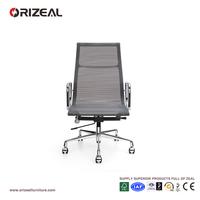 Orizeal Aluminum Group High Back Mesh Executive Chair (OZ-OCE018)