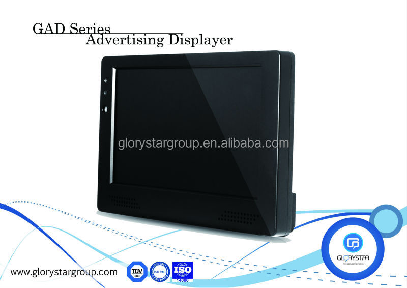 Cheap Small 7'' Lcd Video Display Android 4 Tft Screen Lobby/gate ...