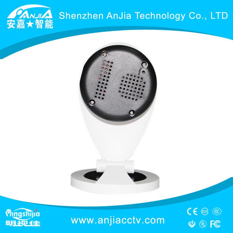 Wholesale wireless network camera networkcamera h.264 ptz wifi ip ...