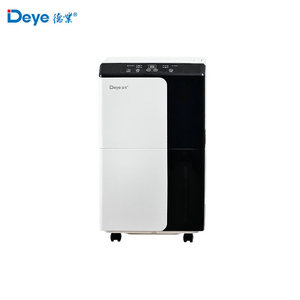 High quality best price used commercial dehumidifier