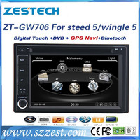 double din car stereo for great wall wingle 5 steed 5 car STEREO/CD/DVD/GPS Navigation+Radio+TV+BT+Visual 10 discs+USB Charger
