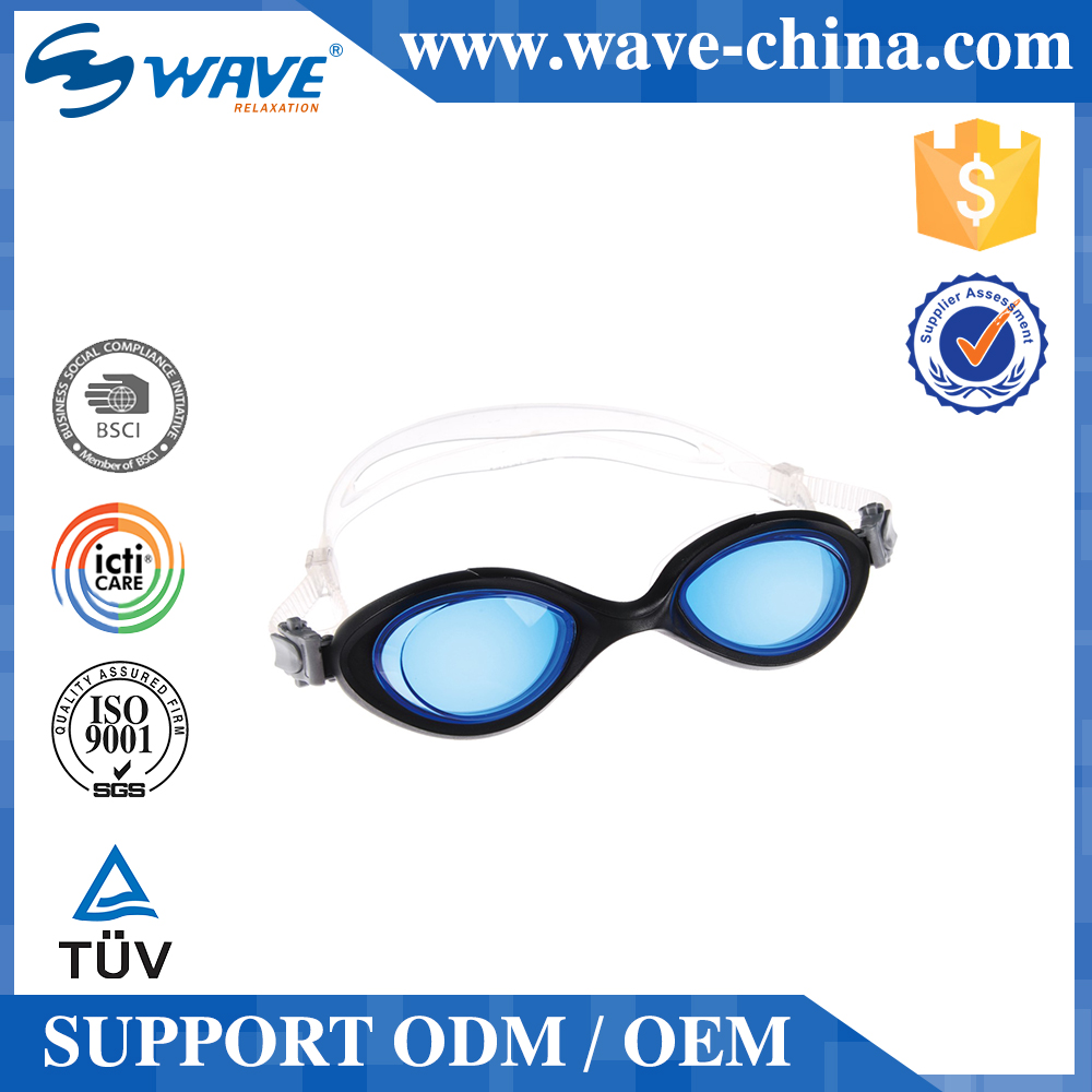 Exceptional Quality Modern Style Classic Design Adult Optical Swim Goggles