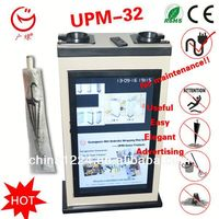 2014 new opportunity wet umbrella vending machine LED advertising electrical deals of the day