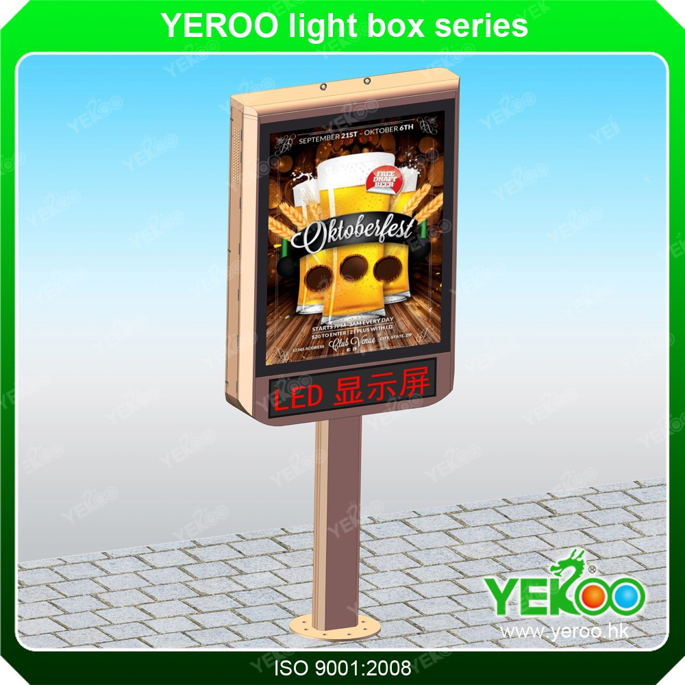 product-YEROO-Street Furniture Modern Advertising Light Box Bus Shelter-img-1