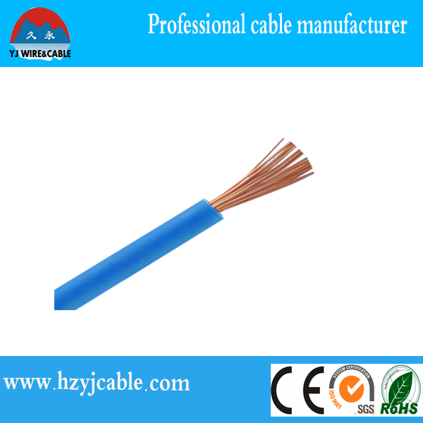 300/500V;450/750V Flexible copper conductor 70C PVC insulated electric cable