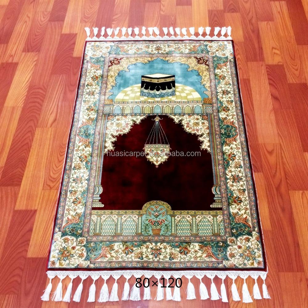 Souvent Grossiste tapis rouge a vendre-Acheter les meilleurs tapis rouge a  ZI21