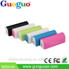 Guoguo Ultra thin LED torch 2600mah ROHS portable mobile power bank for all cellphones