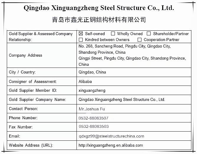 Chinese pre-engineered steel structure hangar shed