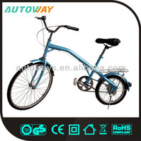 Light Blue Bike Kids