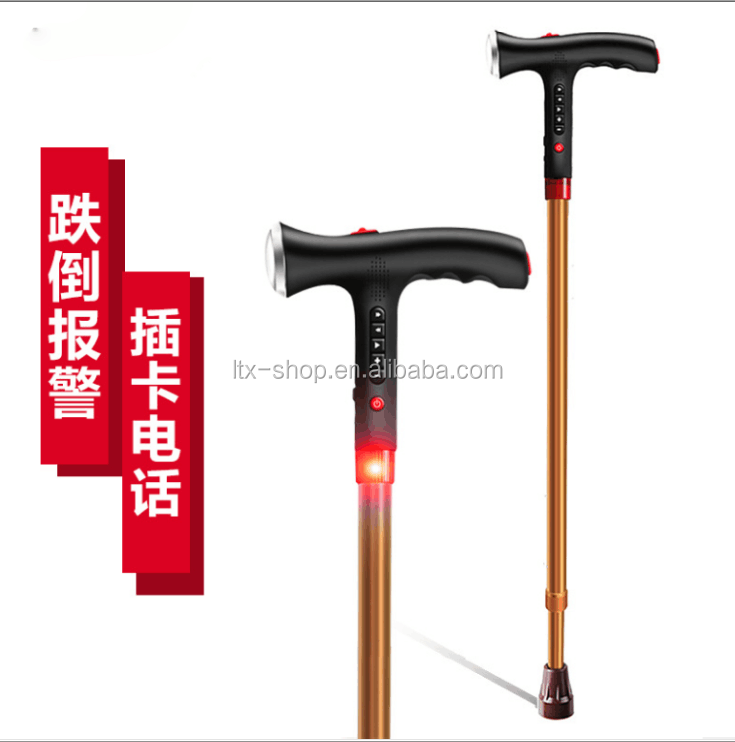 Multi-functional Old Men Intelligent Cane With Light/GPS/SOS/Mp3/FM/Phone Calling, Smart Walking Stick Best Gift For Parents