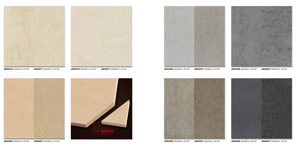 Lappato Tile Matt Finish Vitrified 600x600mm 300x600mm Marfil And Beige Color Home Inside Used