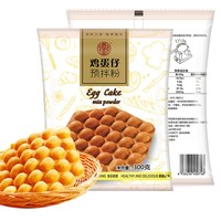 egg waffle powder mix for egg waffle,good taste for dessert