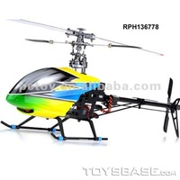 2.4G E-RAZOR gyro helicopter parts