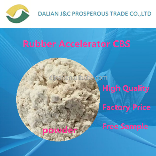 high quality Rubber Accelerator CBS(CZ)