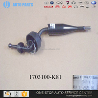 WHOLESALER GREAT WALL HOVER H3 H5 AUTO PARTS 1703100-K81 GEAR LEVER ASSY AUTO SPARE PARTS