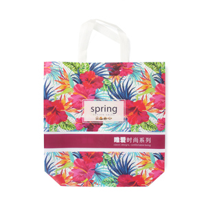 Acme Reusable Ping Bags Supplieranufacturers At Alibaba