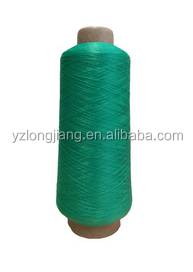 polyamide 6 high elstic yarn for colorful elastic band for europe sunshine boys