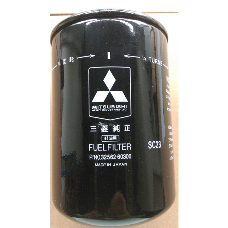 Genuine Mitsubishi Fuel Filter 32562-60300 - Buy Genuine Mitsubishi Fuel  Filter 32562-60300,Mitsubishi Fuel Filter 32562-60300,Fuel Filter  32562-60300 Product on Alibaba.com