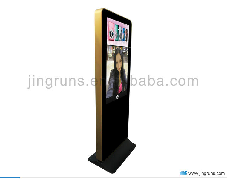 Floor Standing Free Photo Kiosk Software,Photo Kiosk Software Download,Mall  Kiosk Ideas - Buy Free Photo Kiosk Software,Mall Kiosk Ideas,Photo Kiosk