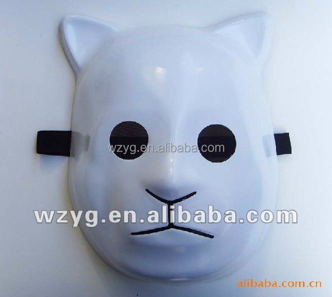 plain white mask plastic animal white pvc mask