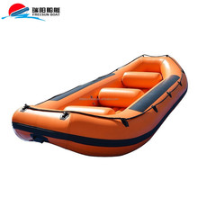 Freesun Inflatable River Raft Boat Drifting boat