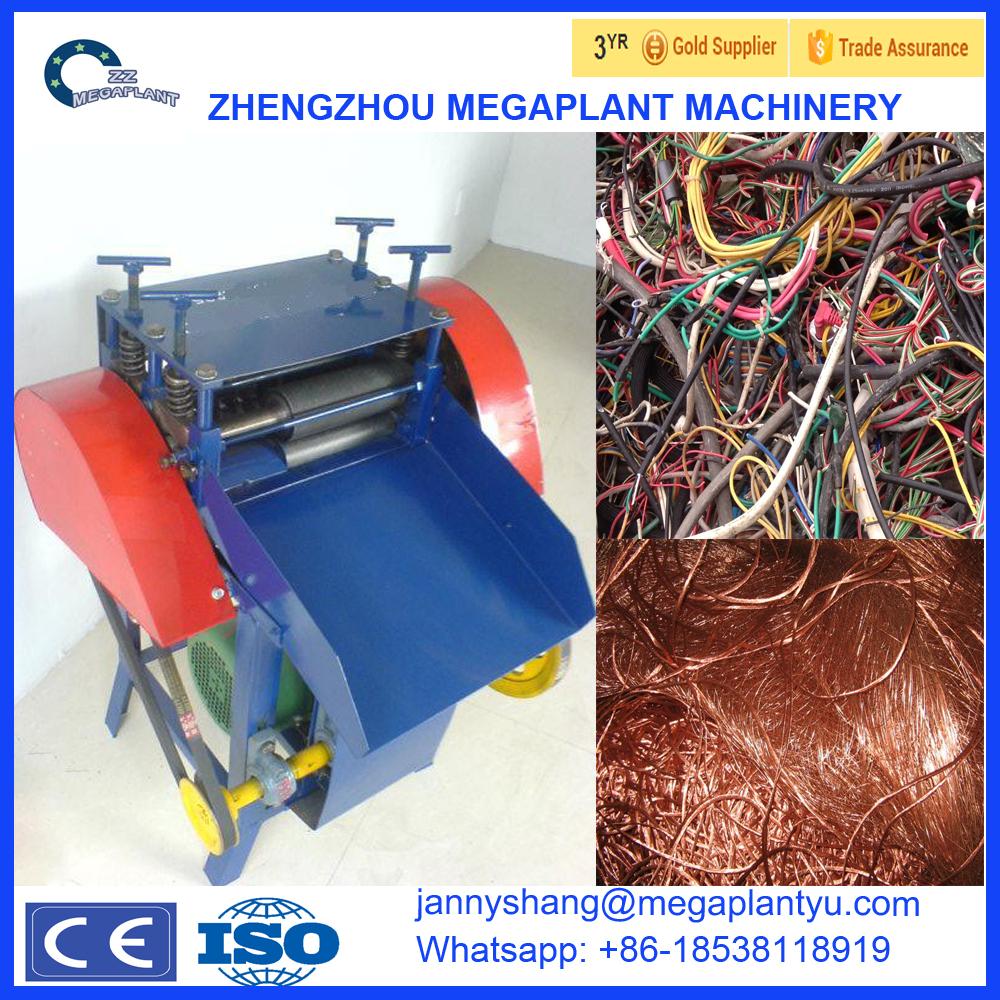 Scrap lectrique c bles fil de cuivre machine de recyclage vendre equipements de fabrication - Degaineuse fil electrique a vendre ...
