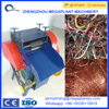 Scrap electric cables copper wire recycling machine for sale