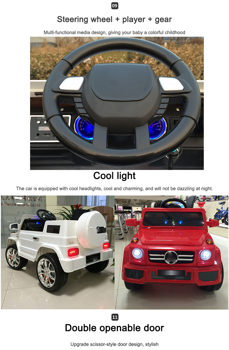 M-power Wholesale New style Electric RC Toy car / baby Ride On Car
