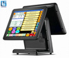 Machine Touch Pos System Dual Screen