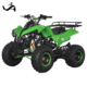 China utv used atv 110cc 125cc 4 wheel motorcycle