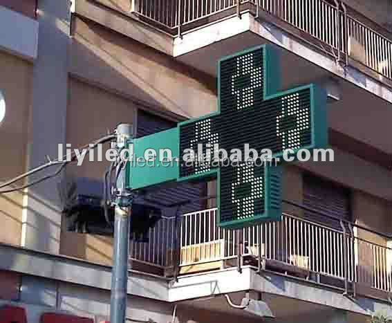 China 2016 new product led cross sign board , two sides led pharmacy cross screen