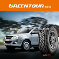 High quality small size tire Best price