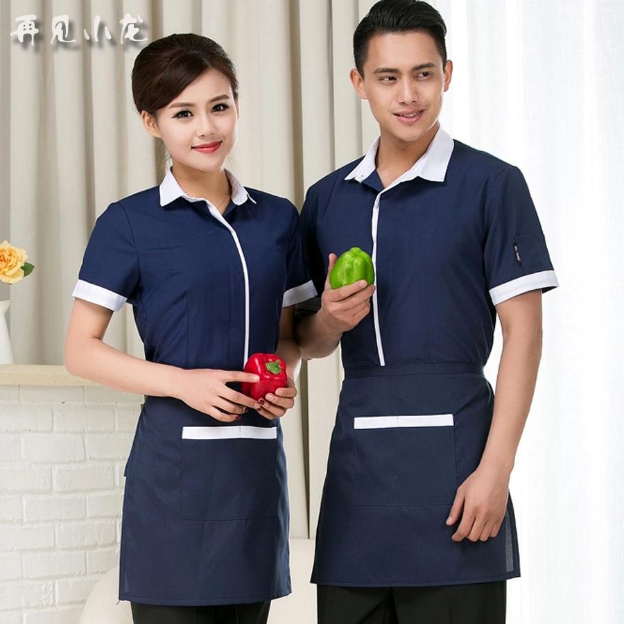 Popular Coffee Shop Uniforms-Buy Cheap Coffee Shop