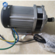OEM 1000W 1200W 48V 60V 72V Electric Vehicle Brushless DC Motor