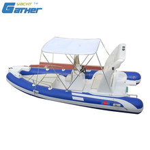Gather Yacht best-selling pvc Classic design 5.5m rigid inflatable boat
